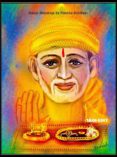Shirdi Sai Baba blessing Raksha Bhandan painting shared by Sai devotee Bharati Shirgurkar. Happy Rakhi