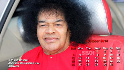 Sathya-Sai-Photo-Calendar-october-2014