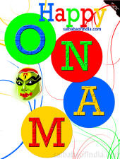 onam wallpapers- greeting cards - Happy Onam
