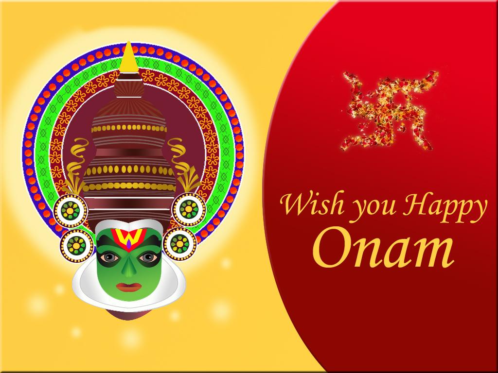 Sai Baba Onam Photos Onam Updates From Puttaparthi Greeting Cards