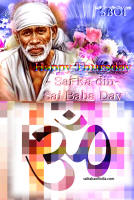 om-beautiful-sai-baba-god-guru-thursday-sai-baba-ka-din