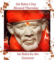shirdi-sai-baba-happy-babas-day-thursday-guruwar