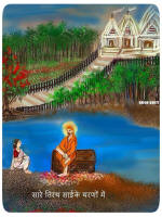 Sai Baba painting shared by Sai devotee Bharati Srigurkar