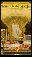 Sai Darshan photo