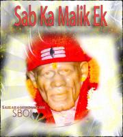 sab-ka-malik-ek-shirdi-sai-baba