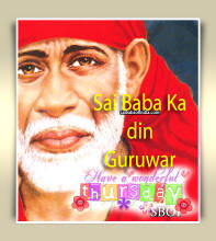 sai baba happy thursday shirdi sai baba guruwar- sai baba day