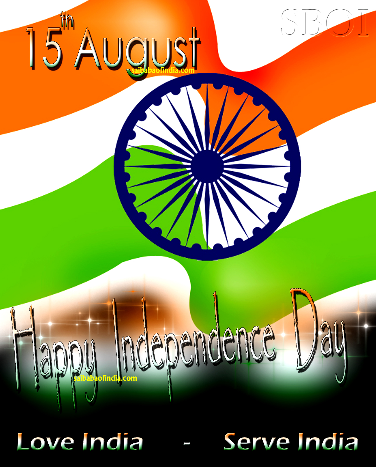 independence day wallpapers & greeting cards 15th august- sai baba