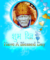 have-a-blessed-day-sai-baba-god