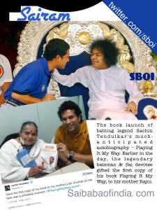 Sachin-Tendulkar-Sathya-Sai_baba-book-launch-2014