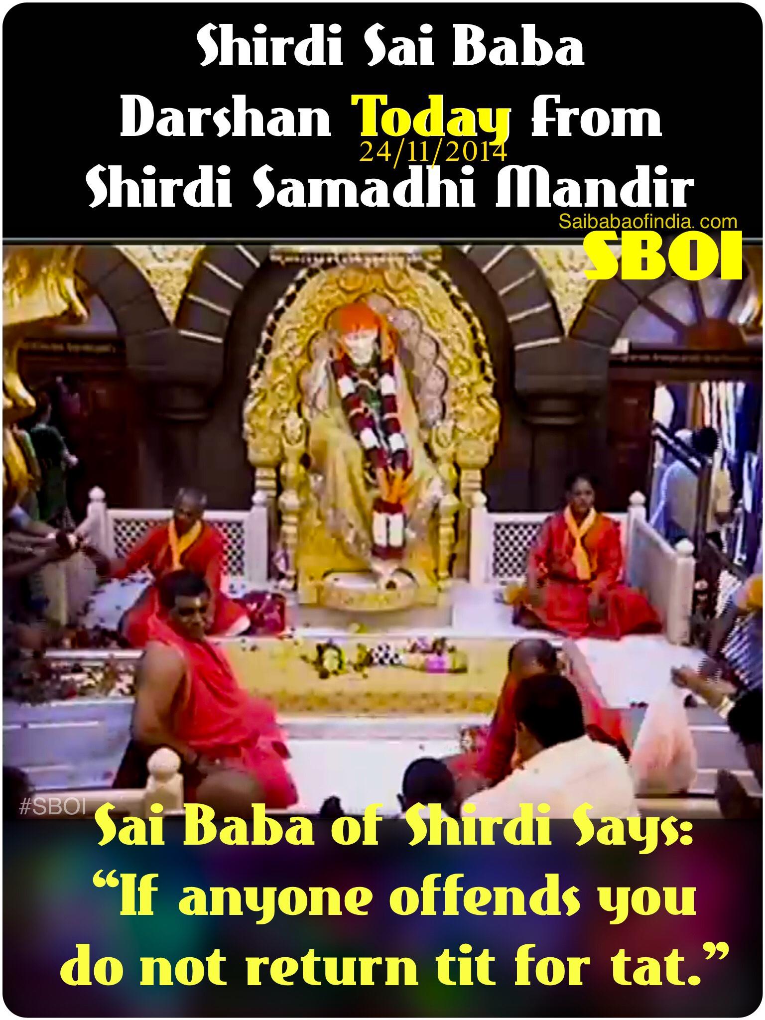 Shirdi Sai Baba Live