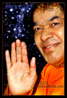 BLESSING PHOTO OF SRI SATHYA SAI BABA