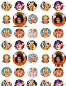 hindu-gods-goddess-sathya-sai-baba-sai-baba-ram-krishna-devi-hanuman-shiva-dattatreya-hanuman-ganesha