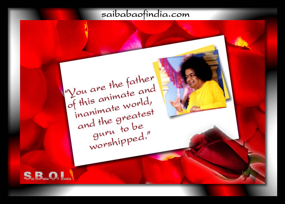 Guru Poornima Sai Baba Theme Greeting Cards Wallpapers