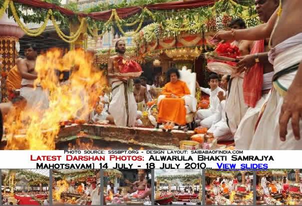 Alwarula Bhakti Samrajya Mahotsavam