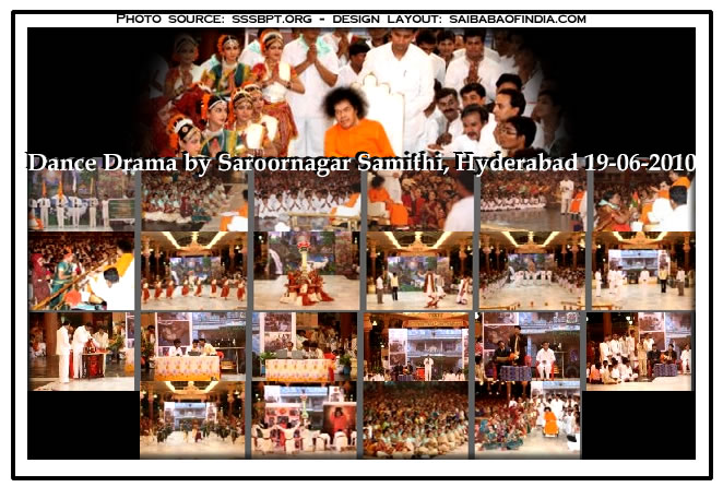 Dance Drama by Saroornagar Samithi, Hyderabad 19-06-2010