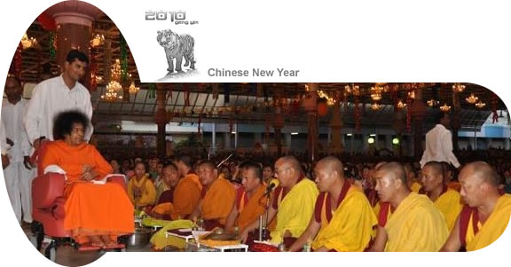 Chinese New Year in prasanthi nilayam