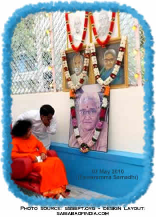 Mother Easwaramma Samadhi