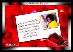 sai_baba_guru_poornima_greeting_cards
