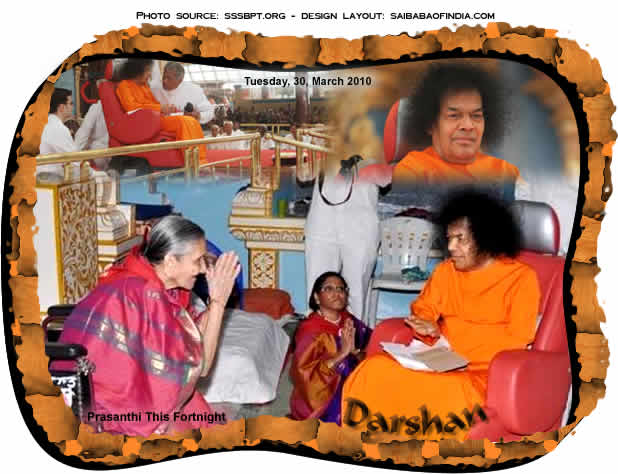 Sathya Sai Baba Darshan News and Photos - Swami- Bhagawan Sai Ram
