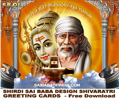 Shirdi Sai Baba Shivaratri greeting Cards & wallpapers -