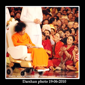 DARSHAN PHOTO SRI SATHYA SAI BABA -  DATE:19 JUNE 2010