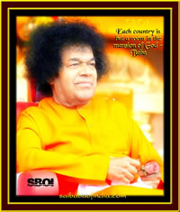 SAI BABA PHOTO WITH QUOTE