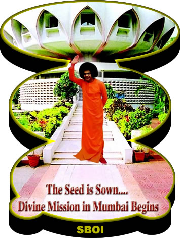 We are happy to inform that Bhagavan Baba, out of His Infinite Grace, released a new offering of