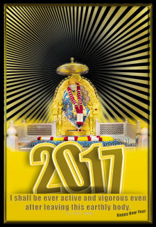 2017-happy-new-year-sri-shirdi-sai-baba-sboi