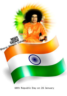 26th-jan-republic-day-of-india-sathya-sai-baba