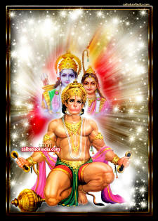 Rama - Sita-hanuman-phone-wallpaper-sboi