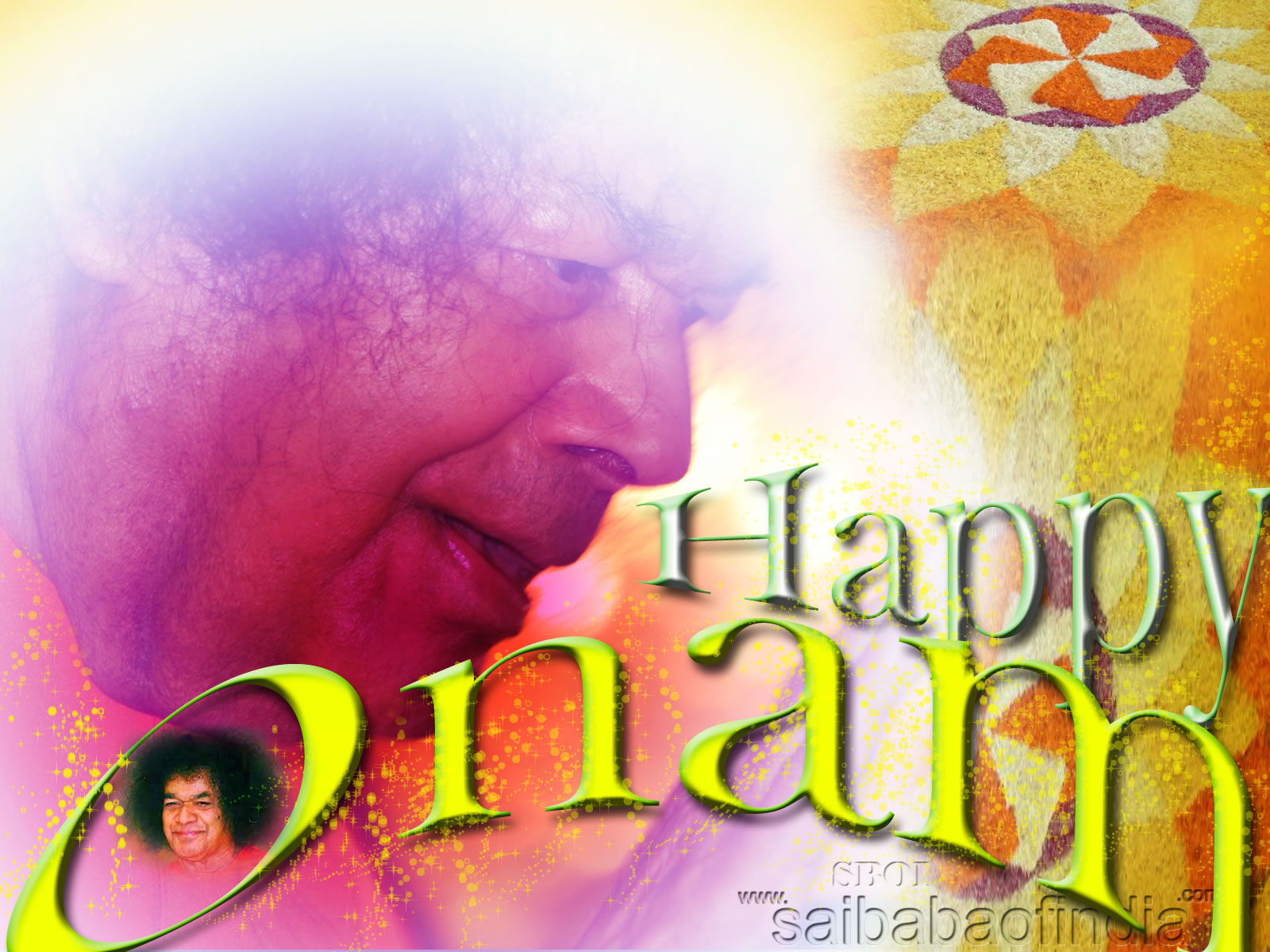 sai baba onam photos- onam updates from puttaparthi - greeting cards