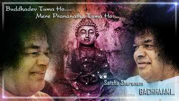 wallpaper Buddha and sathya sai baba