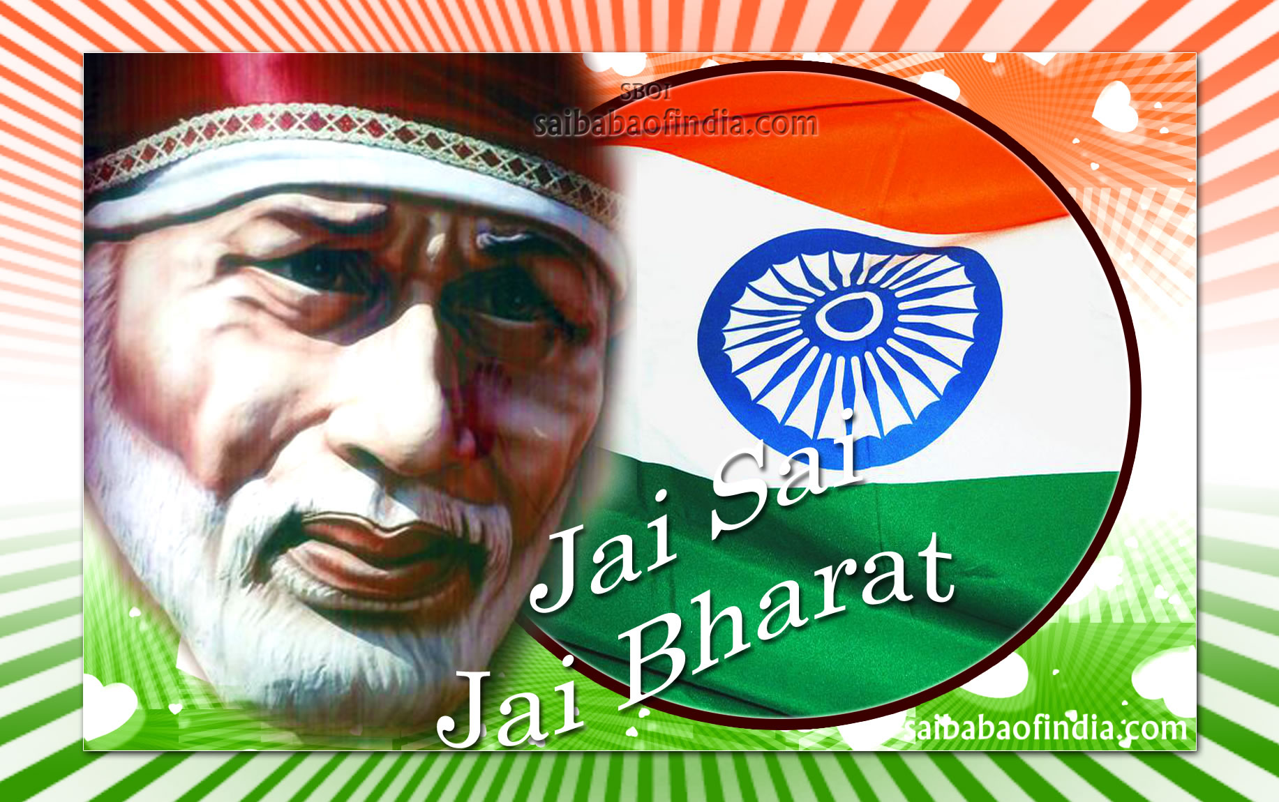 sai baba theme independence day greeting cards 15th