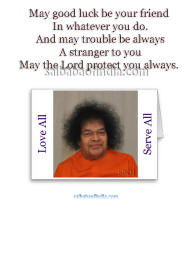 May-good-luck-be-your-friend-sathya-sai-baba-card