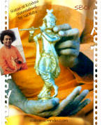 Statue of Krishna materialised by sri sathya Sai Baba