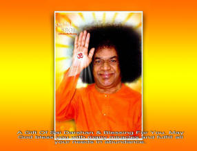 blessing photo of Bhagawan Sri Sathya Sai Baba