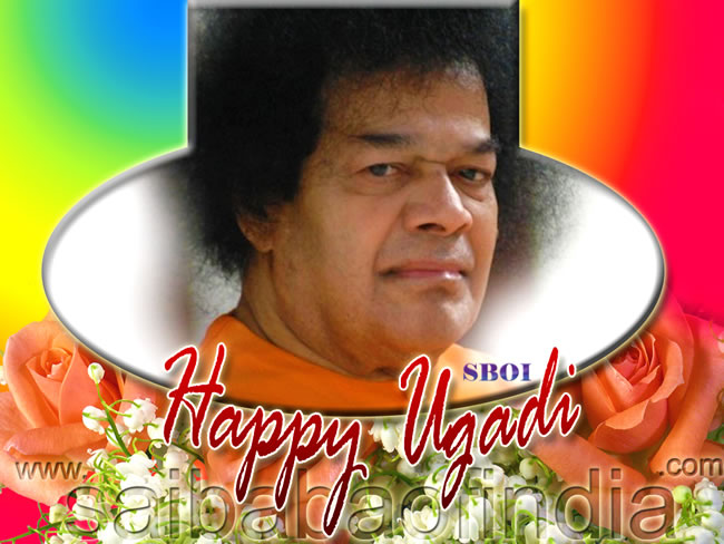 ... Nilayam - sri sathya sai baba ugadi greeting card and wallpaper: www.saibabaofindia.com/ugadi-greeting-cards-sai-baba-sri-sathya-sai...