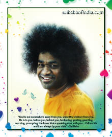 Sri Sathya Sai Baba Photo