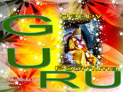 Shirdi Sai Baba GURU POORNIMA wallpapers