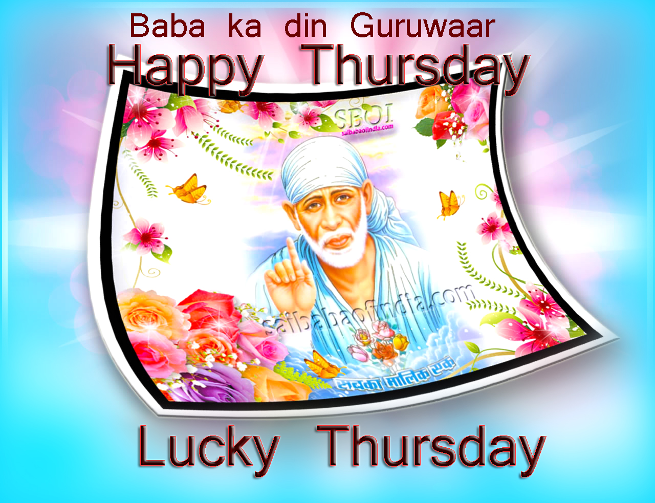 lucky-thursday-baba-ka-din-SAB-KA-MALIK-EK-SRI-SHIRDI-SAI-BABA.jpg