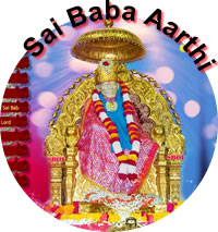 Offer online Aarthi & Pooja to Shirdi Sai Baba - You may also offer Baba flowers, Vastr (clothes) written prayers, letters, invitations, coconut, garland tilak, Chadar, padanamskar & receive Udi...continue