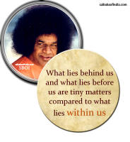 within-us-lies-god-sai-baba-sathya-sai