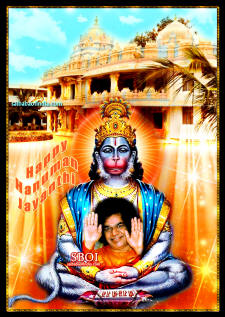 Hanuman-Jayanthi-sathya-sai-baba-Images-HD-Wallpapers