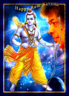rama-god-of-the-universe-sboi-sathya-sai-baba-witness