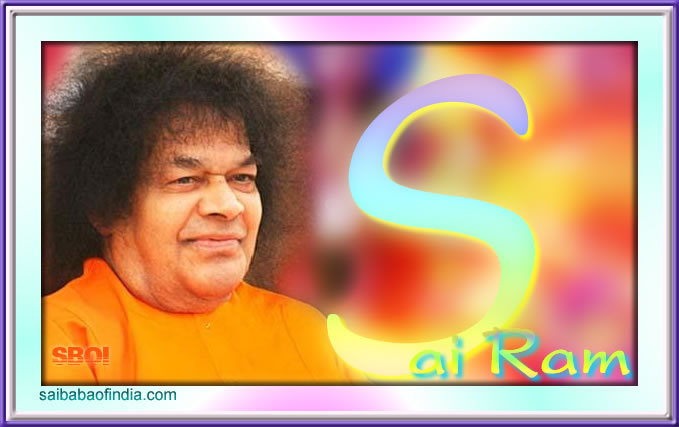 Why we Say Sai Ram