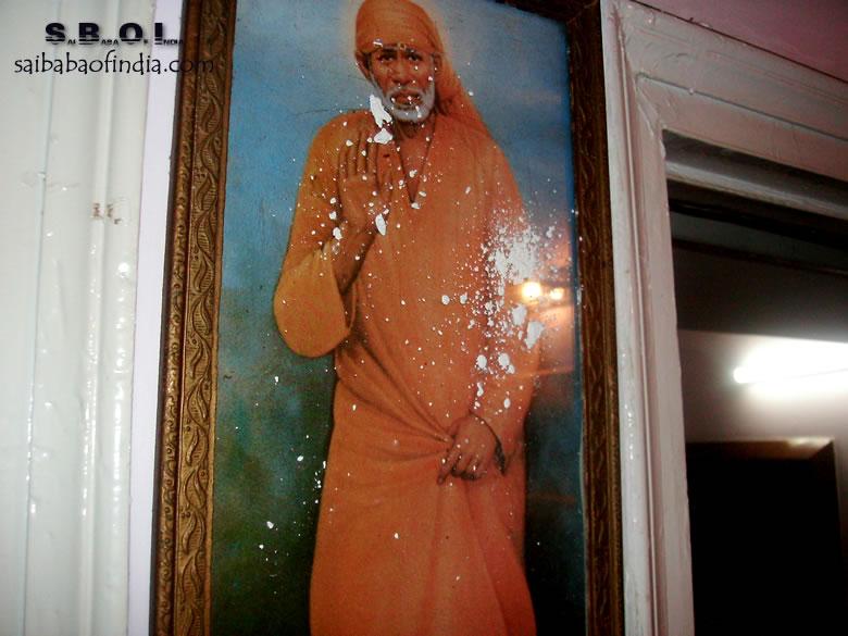VIBUTHI MIRACLE OF SAI BABA - SRI SATHYA SAI BABA MIRACLES