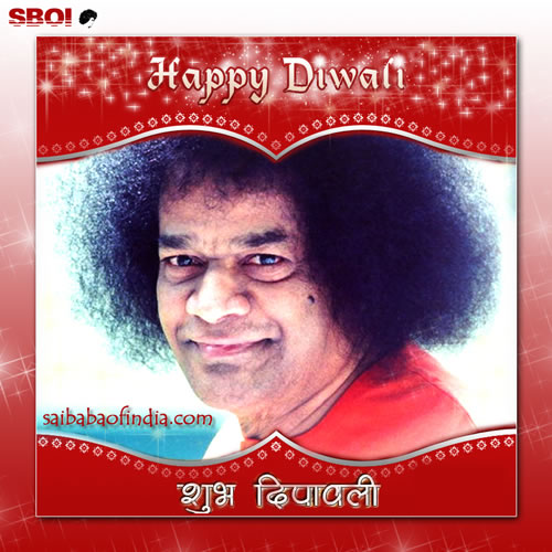 DIWALI GREETINGS SRI SATHYA SAI BABA