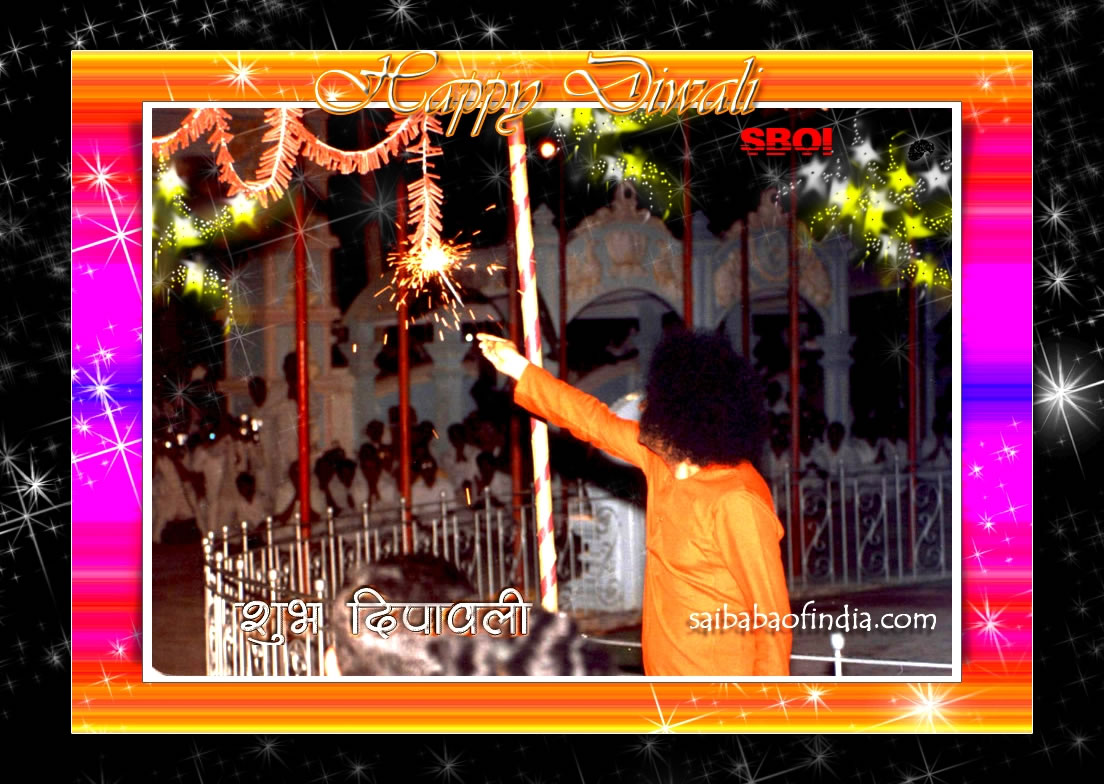 Dipavali una exposicion por bhagavan sri sathya sai baba el sri sathya sai baba diwali wallpaper greeting card m4hsunfo