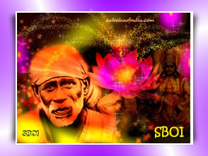 NEW-SHIRDI-SAI-KRISHNA-GITA-LOTUS-FLOWER.