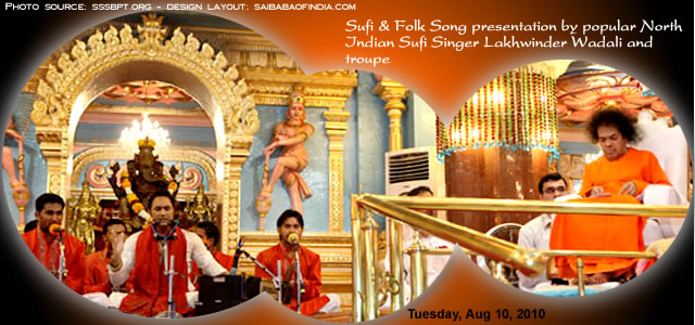North Indian Sufi Singer Lakhwinder Wadali and troupe - Sri Sathya Sai Baba